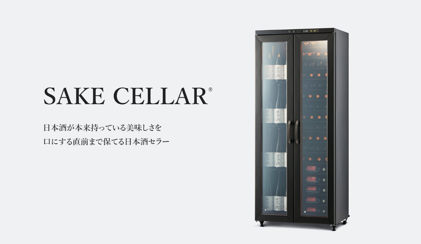 Developing Dedicated Sake Cellars