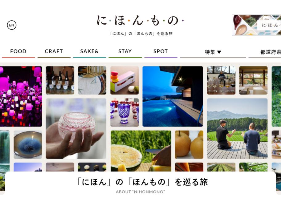 株式会社 JAPAN CRAFT SAKE COMPANY