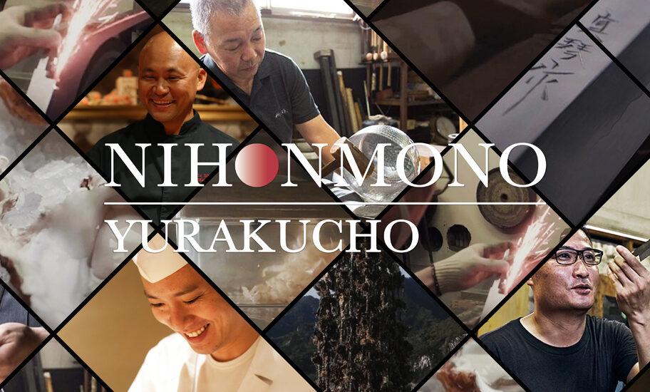 『NIHONMONO YURAKUCHO』POP-UP STORE開催中